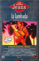 The Forbidden Dance - French VHS cover (xs thumbnail)