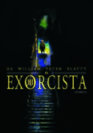 The Exorcist III - Argentinian DVD cover (xs thumbnail)