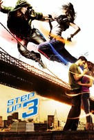 Step Up 3D - Turkish Movie Poster (xs thumbnail)