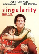 The Lovers - Australian Movie Poster (xs thumbnail)