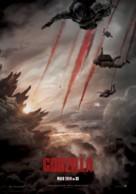Godzilla - Spanish Movie Poster (xs thumbnail)
