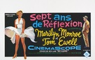 The Seven Year Itch - Belgian Movie Poster (xs thumbnail)