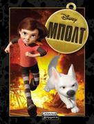 Bolt - Greek Movie Poster (xs thumbnail)
