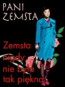 Chinjeolhan geumjassi - Polish Movie Poster (xs thumbnail)