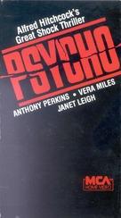 Psycho - VHS movie cover (xs thumbnail)