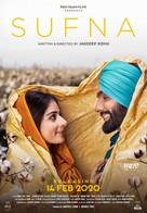 Sufna - Indian Movie Poster (xs thumbnail)