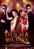 Dulha Mil Gaya - Indian Movie Poster (xs thumbnail)
