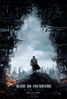 Star Trek: Into Darkness - Brazilian Movie Poster (xs thumbnail)