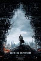 Star Trek: Into Darkness - Brazilian Movie Poster (xs thumbnail)