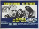 Morituri - British Movie Poster (xs thumbnail)