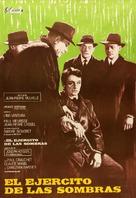 L'armée des ombres - Spanish Movie Poster (xs thumbnail)