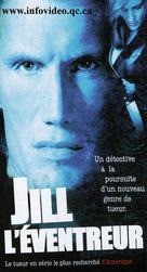 Jill Rips - Canadian VHS cover (xs thumbnail)