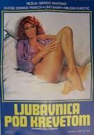 Cornetti alla crema - Yugoslav Movie Poster (xs thumbnail)