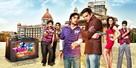 Four Two Ka One - Indian Movie Poster (xs thumbnail)