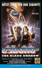 Cyborg 2 - German Movie Poster (xs thumbnail)