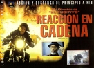 Chain Reaction - Argentinian Movie Poster (xs thumbnail)