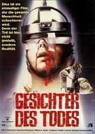 Faces Of Death - German Movie Poster (xs thumbnail)