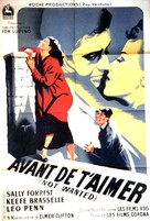 Not Wanted - French Movie Poster (xs thumbnail)