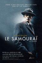 Le samouraï - Movie Poster (xs thumbnail)