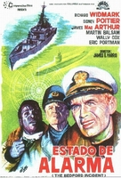 The Bedford Incident - Spanish Movie Poster (xs thumbnail)