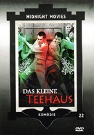 The Teahouse of the August Moon - German DVD movie cover (xs thumbnail)