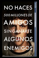 The Social Network - Mexican Movie Poster (xs thumbnail)