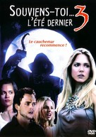I'll Always Know What You Did Last Summer - French DVD cover (xs thumbnail)