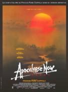 Apocalypse Now - French Movie Poster (xs thumbnail)