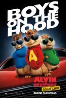 Alvin and the Chipmunks: The Road Chip - Movie Poster (xs thumbnail)