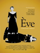 All About Eve - French Re-release movie poster (xs thumbnail)