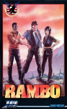 """Rambo"" - Norwegian VHS movie cover (xs thumbnail)"