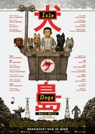 Isle of Dogs - German Movie Poster (xs thumbnail)