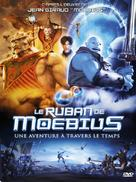 Thru the Moebius Strip - French DVD cover (xs thumbnail)