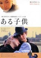 L'enfant - Japanese Movie Poster (xs thumbnail)