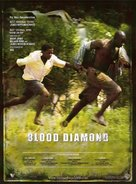 Blood Diamond - For your consideration poster (xs thumbnail)