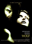 Wolf - French Movie Poster (xs thumbnail)