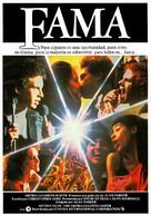 Fame - Spanish Movie Poster (xs thumbnail)