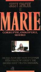 Marie - Dutch Movie Cover (xs thumbnail)