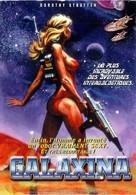 Galaxina - French DVD cover (xs thumbnail)