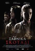 And Soon the Darkness - Greek Movie Poster (xs thumbnail)
