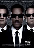 Men in Black 3 - Serbian Movie Poster (xs thumbnail)