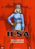 Ilsa the Tigress of Siberia - Danish Movie Cover (xs thumbnail)