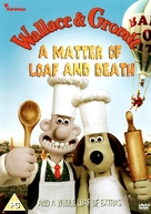 Wallace and Gromit in 'A Matter of Loaf and Death' - British DVD movie cover (xs thumbnail)