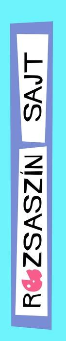 Rózsaszín sajt - Hungarian Logo (xs thumbnail)