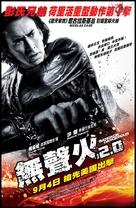 Bangkok Dangerous - Hong Kong Movie Poster (xs thumbnail)