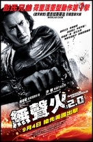Bangkok Dangerous - Hong Kong Movie Poster (xs thumbnail)