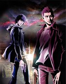 """Supernatural: The Animation"" - Key art (xs thumbnail)"