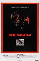 The Yakuza - Movie Poster (xs thumbnail)
