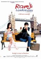 Ramji Londonwaley - Indian Movie Poster (xs thumbnail)