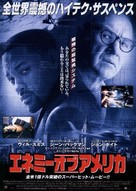 Enemy Of The State - Japanese Movie Poster (xs thumbnail)